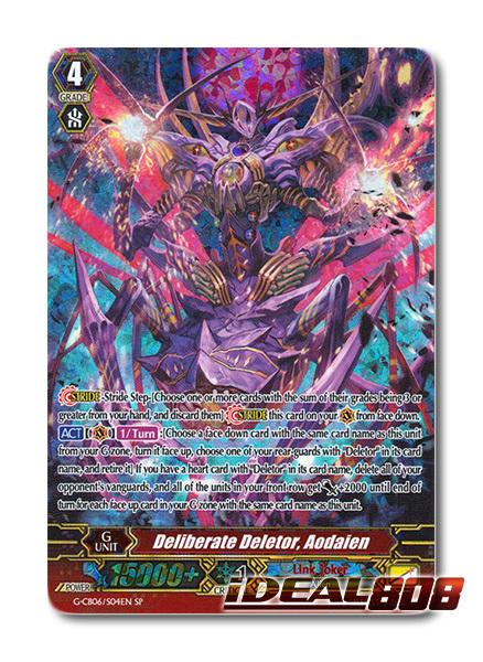 Deliberate Deletor, Aodaien - G-CB06/S04EN - SP