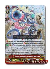 Genesis Dragon, Basaltis Messiah - G-CB06/003EN - RRR