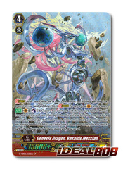 Genesis Dragon, Basaltis Messiah - G-CB06/S01EN - SP