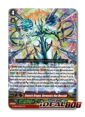Genesis Dragon, Harmonics Neo Messiah - G-CB06/001EN - GR
