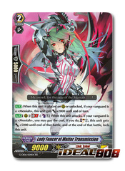 Lady Fencer of Matter Transmission - G-CB06/009EN - RR