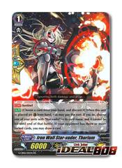 Iron Wall Star-vader, Thorium - G-CB06/015EN - RR