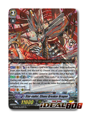 Star-vader, Chaos Breaker Dragon - G-CB06/Re:02EN - Re