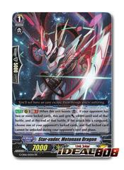 Star-vader, Metonaxe Dragon - G-CB06/013EN - RR