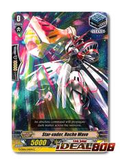 Forbid Deletor, Zakuelad - G-CB06/025EN - R - Cardfight