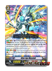 Alter Ego Messiah - G-TD15/004EN - TD (Common)