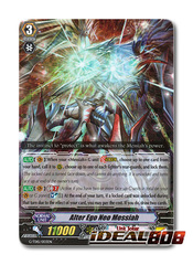 Alter Ego Neo Messiah - G-TD15/003EN - RRR (Foil)