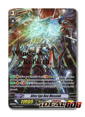 Alter Ego Neo Messiah - G-TD15/003EN - SP (Hot Stamp)