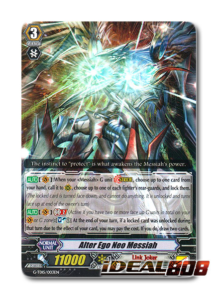 Alter Ego Neo Messiah - G-TD15/003EN - TD (Common)