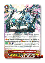 Genesis Dragon, Bearing Messiah - G-TD15/001EN - TD (Common)