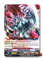 Metallia Messiah - G-TD15/008EN - TD (Common)