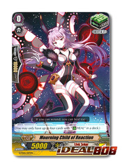 Mourning Child of Reaction - G-TD15/017EN - TD (Common)