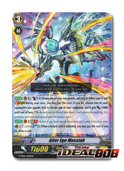 Alter Ego Messiah - G-TD15/004EN - RRR (Foil)