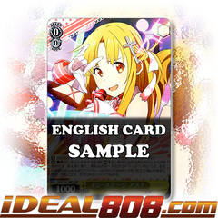 On Stage, Asuna [SAO/S51-E001S SR (FOIL)] English