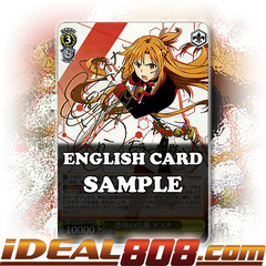 Overcoming Fear, Asuna [SAO/S51-E003SP SP (SIGNED FOIL)] English