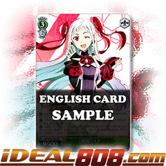 《Songstress》 Yuna [SAO/S51-E022 RR (Mosaic Gloss)] English