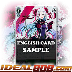《Songstress》 Yuna [SAO/S51-E022SP SP (SIGNED FOIL)] English
