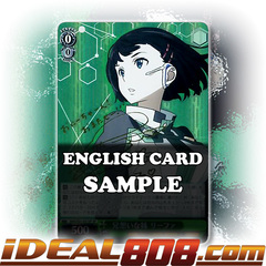Sister Fond of Her Brother, Leafa [SAO/S51-E021SP SP (SIGNED FOIL)] English