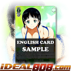 Swimsuit Suguha [SAO/S51-E024S SR (FOIL)] English