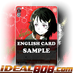 Immalleable Intentions, Lisbeth [SAO/S51-E051SP SP (SIGNED FOIL)] English