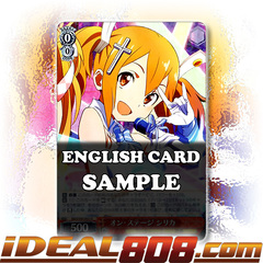 On Stage, Silica [SAO/S51-E053S SR (FOIL)] English