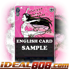 Full of Vigor, Yui [SAO/S51-E079SP SP (SIGNED FOIL)] English