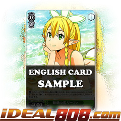 Seductive Shore, Leafa [SAO/S51-E102 PR (Regular)] English