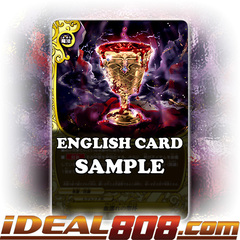 Bloody Holy Grail [X-BT04/0005EN RRR (Foil)] English