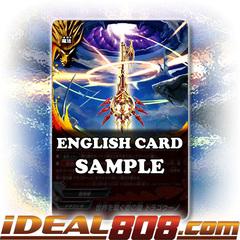 World Linking Key the First, Drago-Uno [X-BT04/0002EN RRR (Foil)] English