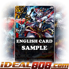 Fifth Omni Super Cavalry Dragon, Sandstorm Staff Arkaid [X-BT04/0001EN RRR (Foil)] English