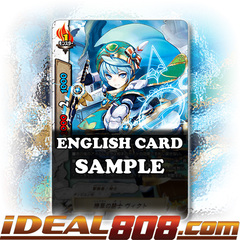Knight of Victory Odds, Vict [X-BT04/0004EN RRR (Foil)] English