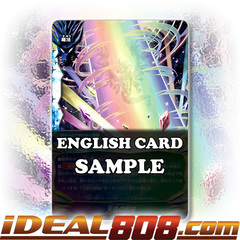 Prismatic Bless [X-BT04/0008EN RRR (Foil)] English