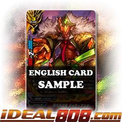 Battle Skills Diplomat, Diremand [X-BT04/0009EN RR (Foil)] English