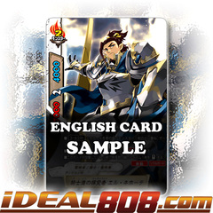 Seeker of Knight's Way, El Quixote [X-BT04/0003EN RRR (Foil)] English