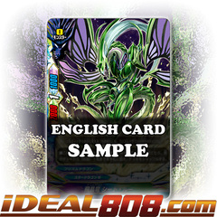 Flying Crystal Dragon, Sheldre [X-BT04/0018EN RR (Foil)] English
