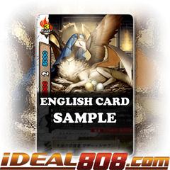 Guardian Dragon of Nativity, Mother Dragon [X-BT04/0012EN RR (Foil)] English