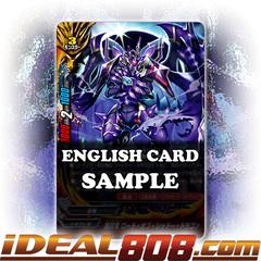 Inexhaustible Dragon, Lord of Shadow Dragons [X-BT04/0010EN RR (Foil)] English