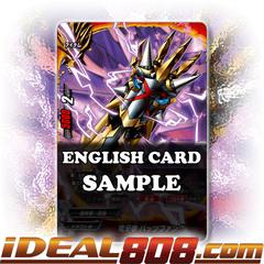 Dragon Fang Fist, Batzz Fang [X-BT04/0025EN R (Glossy)] English