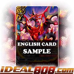 Dread Shadow Dragon [X-BT04/0045EN U (Regular)] English