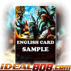 Sorcery Barrier Device [X-BT04/0048EN U (Regular)] English