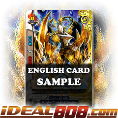 Thunderblade Joker [X-BT04/0043EN R (Glossy)] English