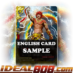 Powerful Battle Deity, Magni [X-BT04/0031EN R (Glossy)] English