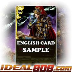 Skilled Gneral's Insight [X-BT04/0034EN R (Glossy)] English