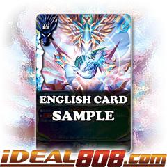 Heavenly Crystal Awakening [X-BT04/0069EN U (Regular)] English