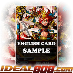 Dragon Knight, Inuchiyo [X-BT04/0077EN C (Regular)] English