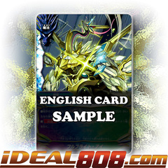 Full Bright Eye [X-BT04/0070EN U (Regular)] English