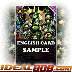 Mini Geargod Green [X-BT04/0073EN U (Regular)] English