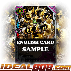 Mini Geargod Yellow [X-BT04/0074EN U (Regular)] English