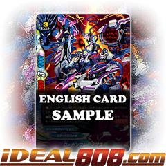 CHAOS Gamma Radius [X-BT04/0089EN C (Regular)] English