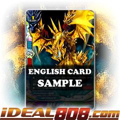 Arc Crystal Dragon, Denki Bran [X-BT04/0090EN C (Regular)] English